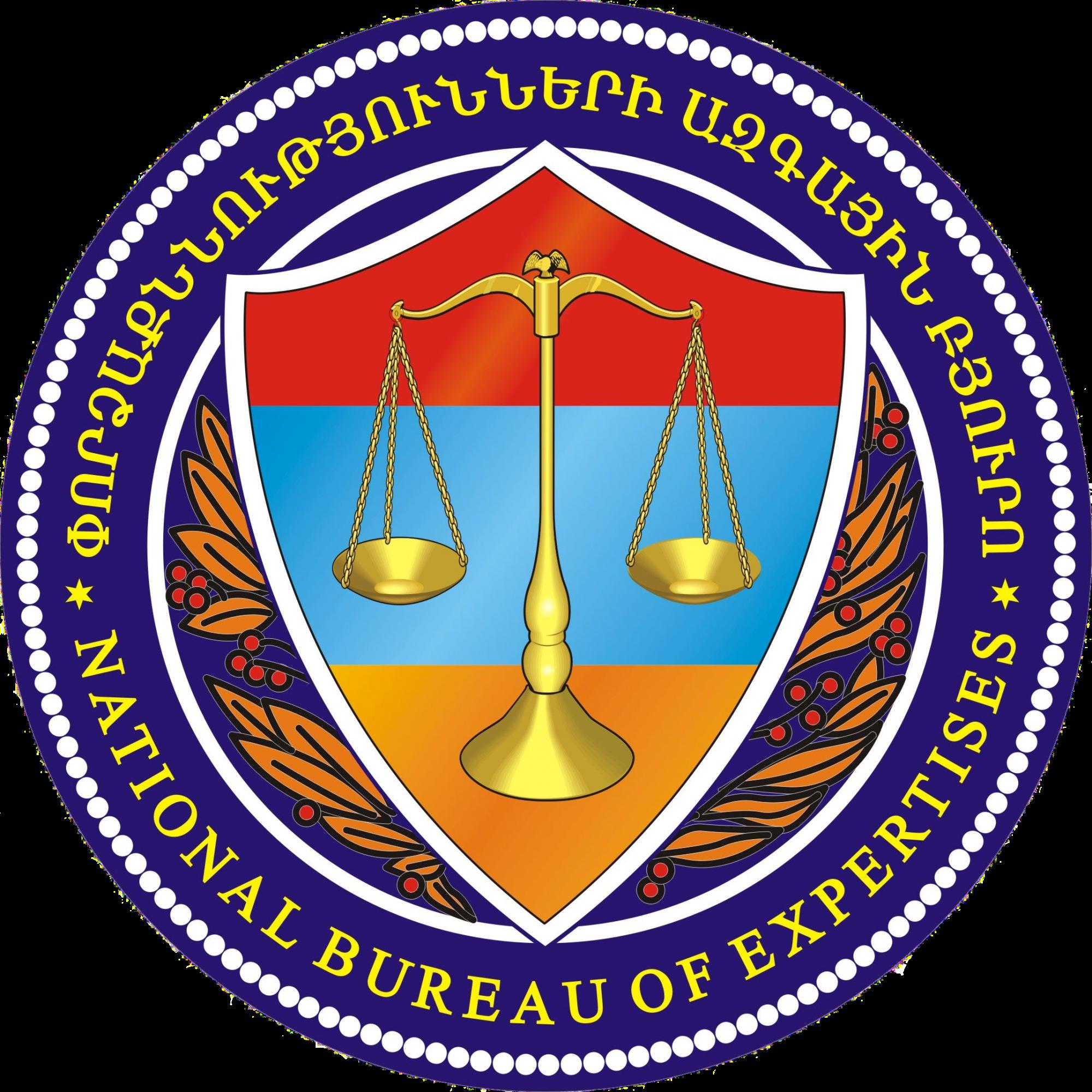 Национальное бюро экспертиз